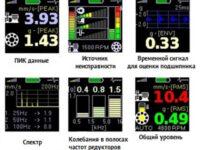 imgonline-com-ua-Resize-IvLgrYmu2LIPWIa